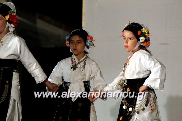 alexandriamou.gr_xoreytikapaidikakipseli2019IMG_0084