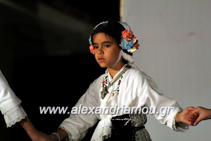alexandriamou.gr_xoreytikapaidikakipseli2019IMG_0086