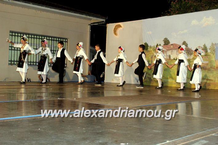 alexandriamou.gr_xoreytikapaidikakipseli2019IMG_0088