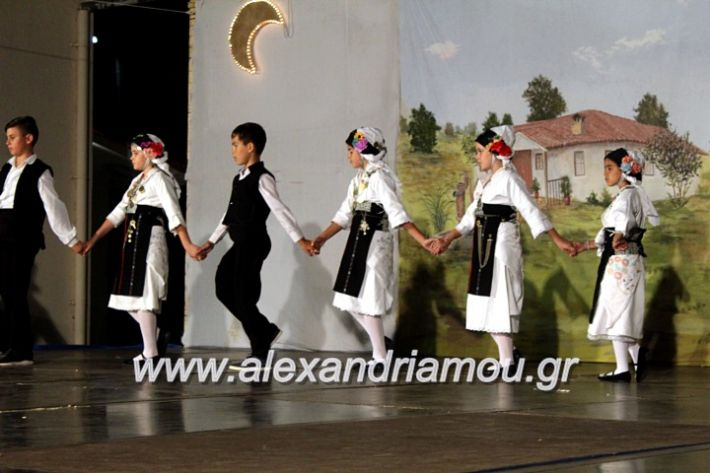 alexandriamou.gr_xoreytikapaidikakipseli2019IMG_0090