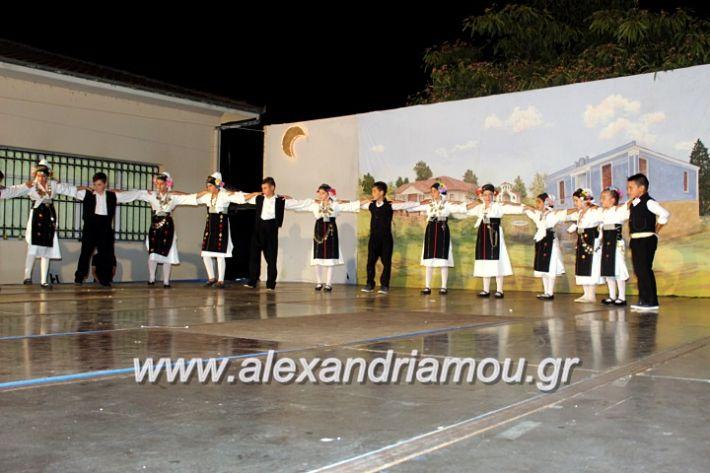alexandriamou.gr_xoreytikapaidikakipseli2019IMG_0091