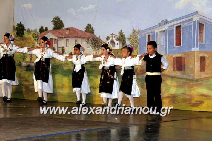 alexandriamou.gr_xoreytikapaidikakipseli2019IMG_0093