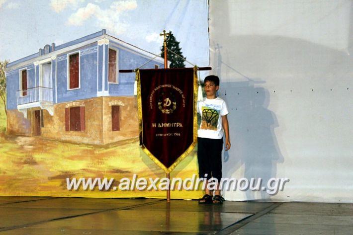 alexandriamou.gr_xoreytikapaidikakipseli2019IMG_0094