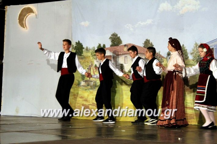 alexandriamou.gr_xoreytikapaidikakipseli2019IMG_0097