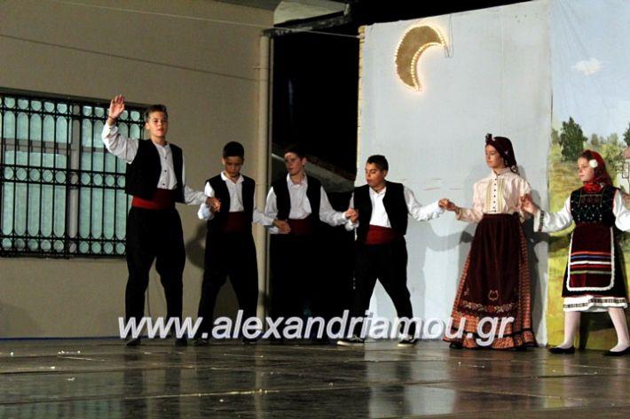 alexandriamou.gr_xoreytikapaidikakipseli2019IMG_0101