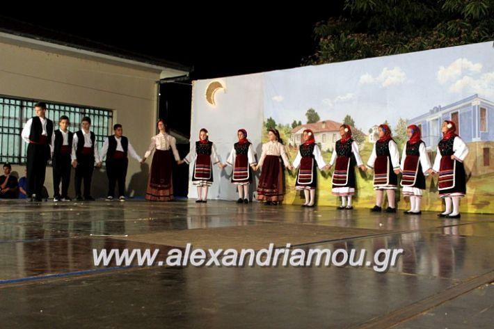 alexandriamou.gr_xoreytikapaidikakipseli2019IMG_0103
