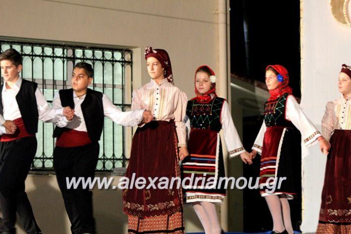 alexandriamou.gr_xoreytikapaidikakipseli2019IMG_0105