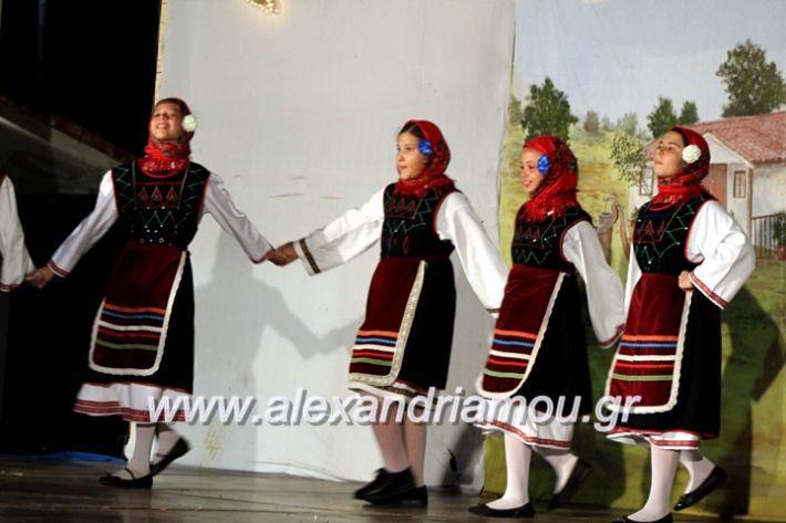 alexandriamou.gr_xoreytikapaidikakipseli2019IMG_0107