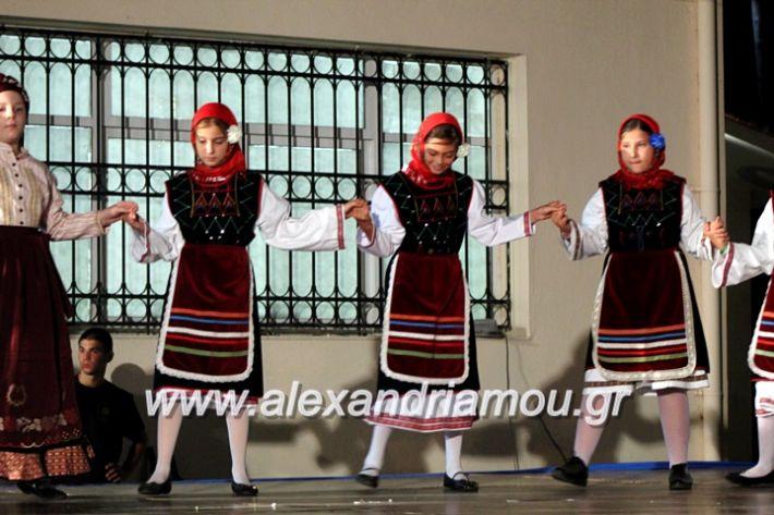 alexandriamou.gr_xoreytikapaidikakipseli2019IMG_0108