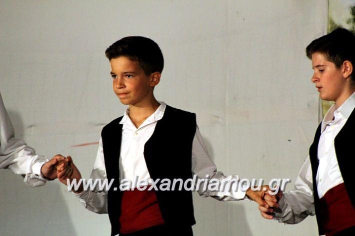 alexandriamou.gr_xoreytikapaidikakipseli2019IMG_0114