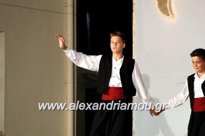 alexandriamou.gr_xoreytikapaidikakipseli2019IMG_0126