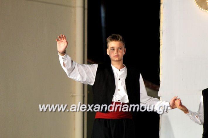alexandriamou.gr_xoreytikapaidikakipseli2019IMG_0127