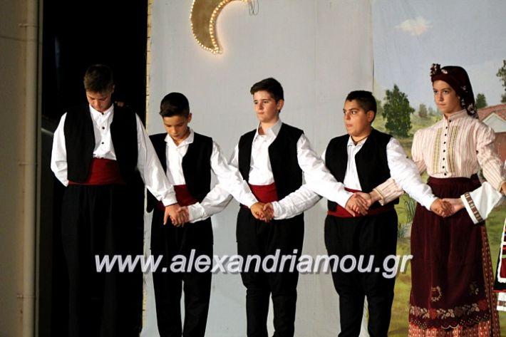 alexandriamou.gr_xoreytikapaidikakipseli2019IMG_0128