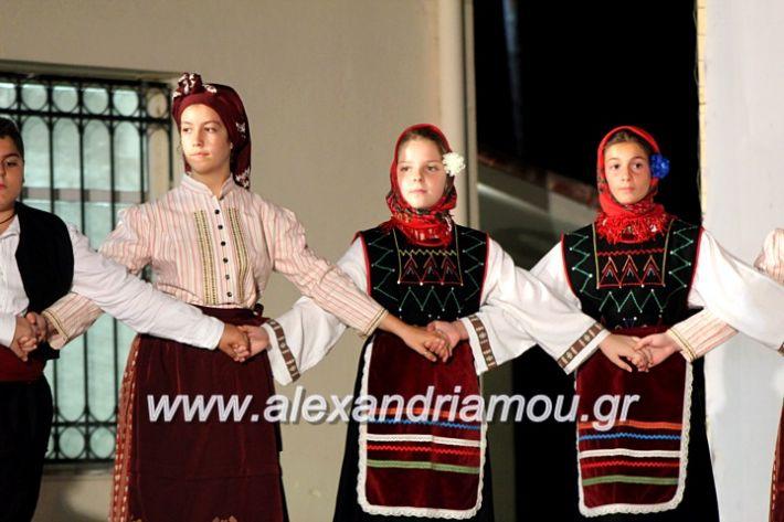 alexandriamou.gr_xoreytikapaidikakipseli2019IMG_0133