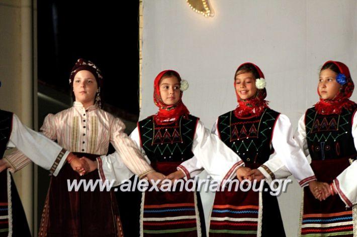 alexandriamou.gr_xoreytikapaidikakipseli2019IMG_0134
