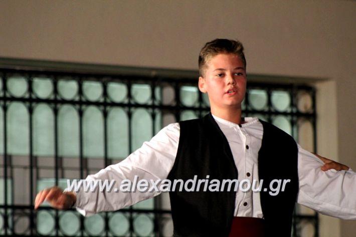 alexandriamou.gr_xoreytikapaidikakipseli2019IMG_0137