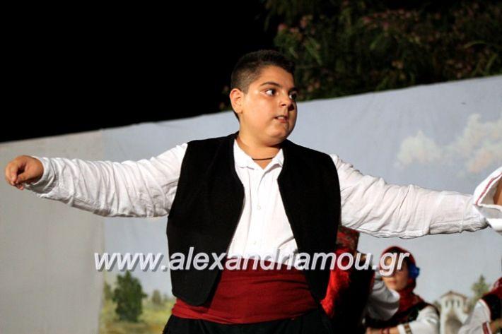 alexandriamou.gr_xoreytikapaidikakipseli2019IMG_0139