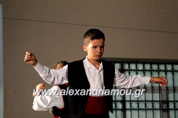 alexandriamou.gr_xoreytikapaidikakipseli2019IMG_0142