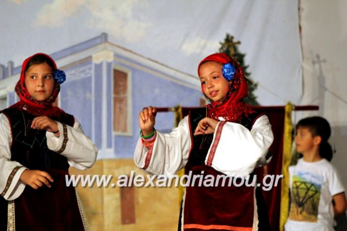 alexandriamou.gr_xoreytikapaidikakipseli2019IMG_0143