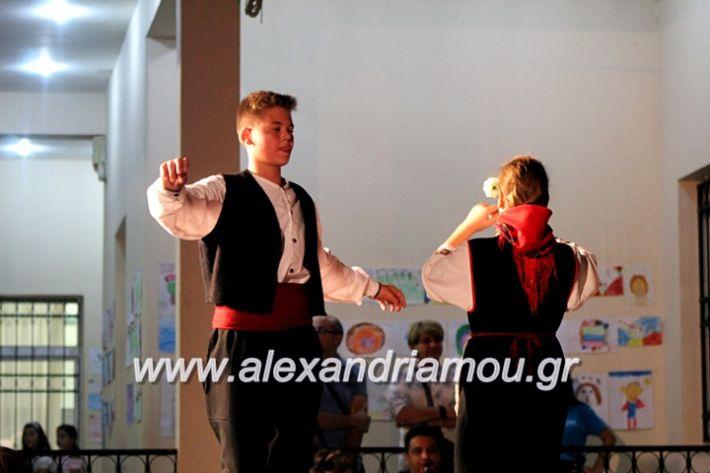 alexandriamou.gr_xoreytikapaidikakipseli2019IMG_0145