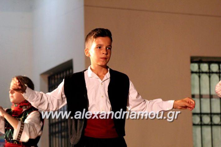 alexandriamou.gr_xoreytikapaidikakipseli2019IMG_0146