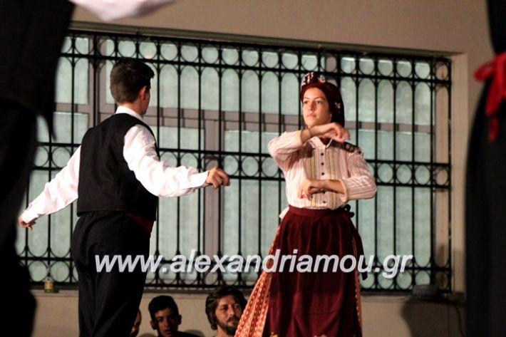 alexandriamou.gr_xoreytikapaidikakipseli2019IMG_0148