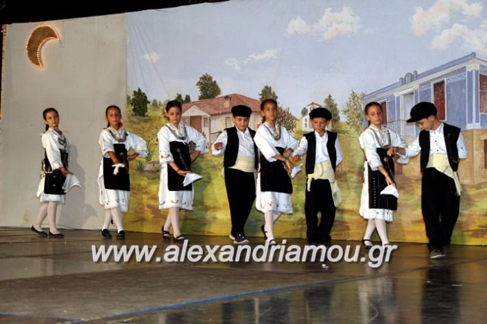 alexandriamou.gr_xoreytikapaidikakipseli2019IMG_0158