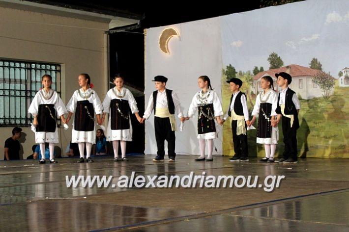 alexandriamou.gr_xoreytikapaidikakipseli2019IMG_0160