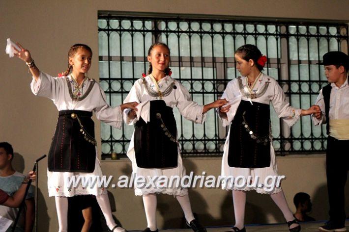 alexandriamou.gr_xoreytikapaidikakipseli2019IMG_0161