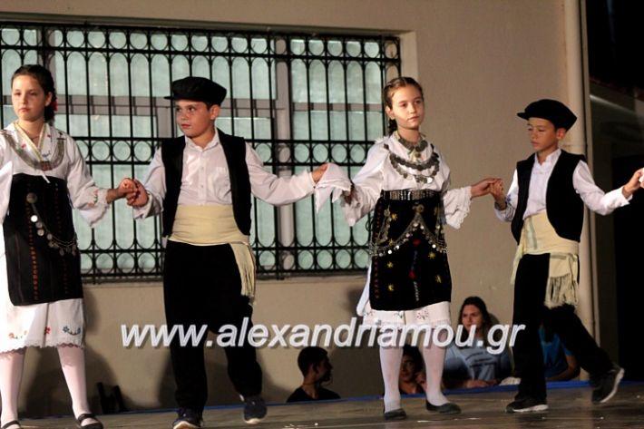 alexandriamou.gr_xoreytikapaidikakipseli2019IMG_0162