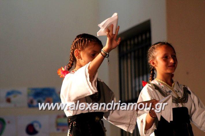 alexandriamou.gr_xoreytikapaidikakipseli2019IMG_0164