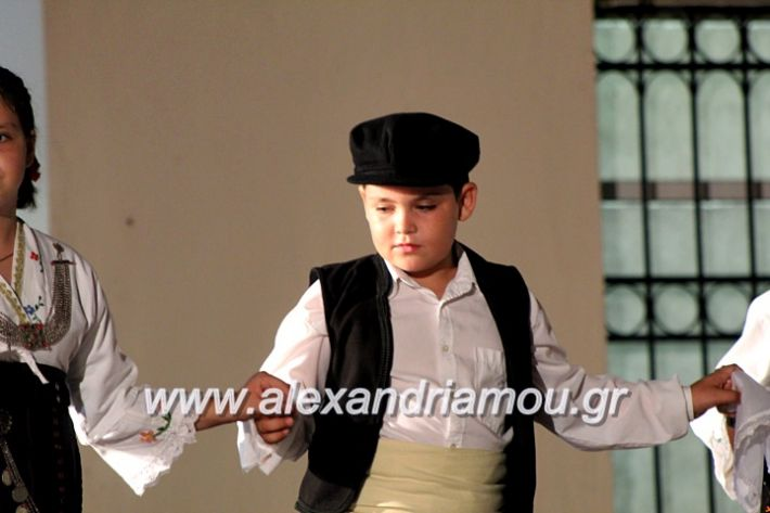 alexandriamou.gr_xoreytikapaidikakipseli2019IMG_0167