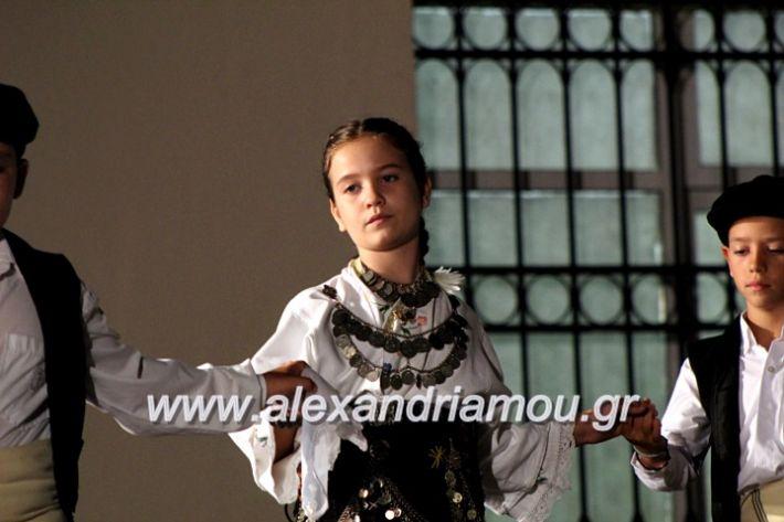 alexandriamou.gr_xoreytikapaidikakipseli2019IMG_0168