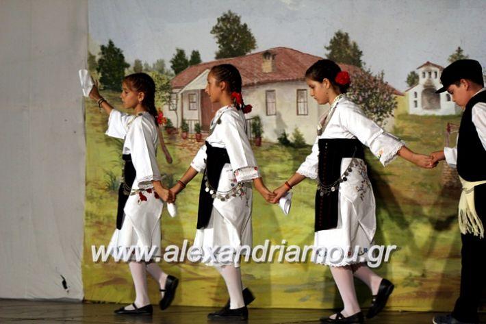 alexandriamou.gr_xoreytikapaidikakipseli2019IMG_0172
