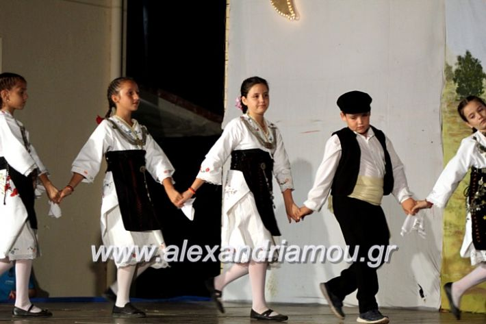 alexandriamou.gr_xoreytikapaidikakipseli2019IMG_0177