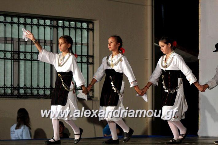 alexandriamou.gr_xoreytikapaidikakipseli2019IMG_0178