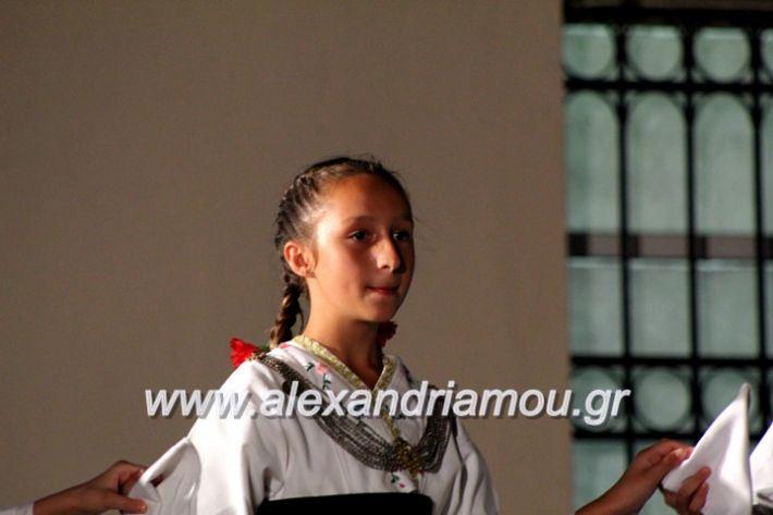 alexandriamou.gr_xoreytikapaidikakipseli2019IMG_0179