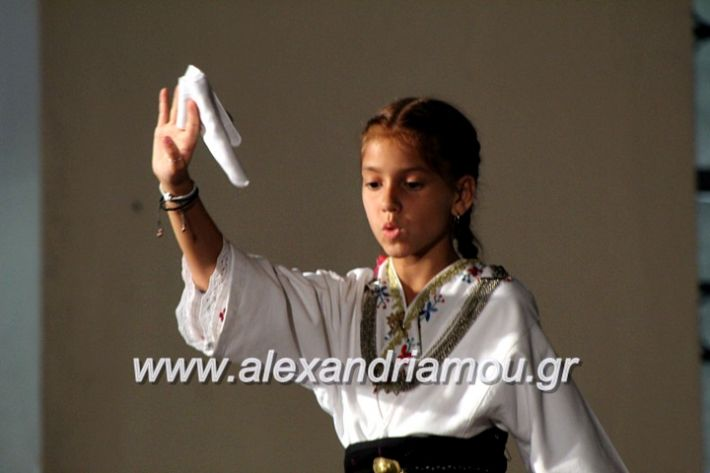 alexandriamou.gr_xoreytikapaidikakipseli2019IMG_0180