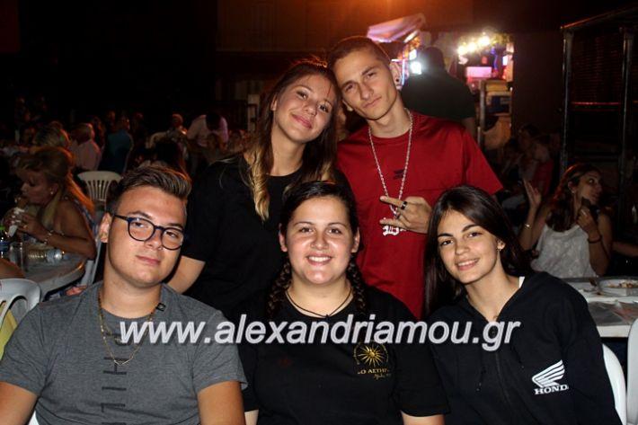 alexandriamou.gr_xoreytikapaidikakipseli2019IMG_0189