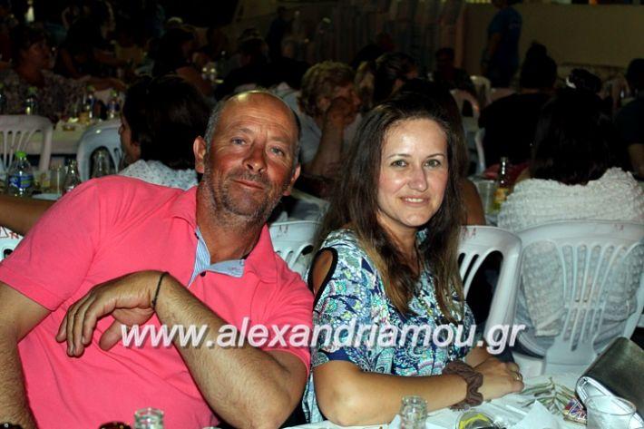 alexandriamou.gr_xoreytikapaidikakipseli2019IMG_0194
