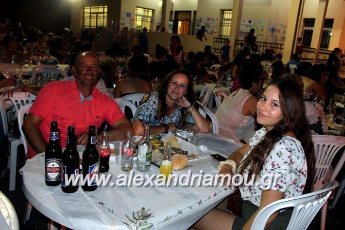 alexandriamou.gr_xoreytikapaidikakipseli2019IMG_0196