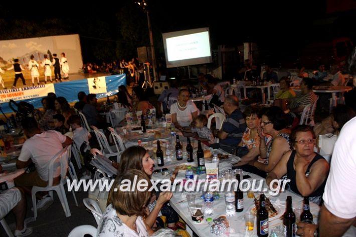 alexandriamou.gr_xoreytikapaidikakipseli2019IMG_0200