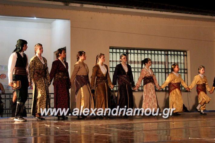 alexandriamou.gr_xoreytikapaidikakipseli2019IMG_0205
