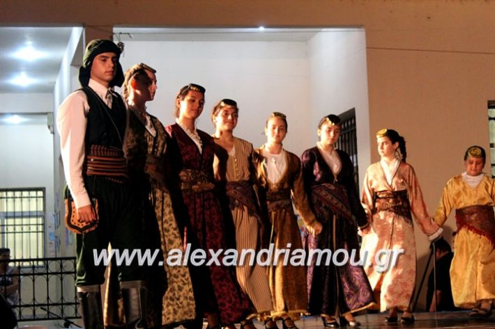alexandriamou.gr_xoreytikapaidikakipseli2019IMG_0209