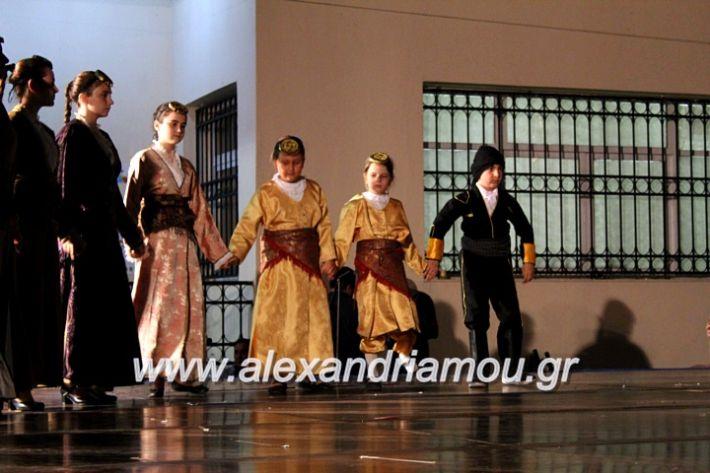 alexandriamou.gr_xoreytikapaidikakipseli2019IMG_0211