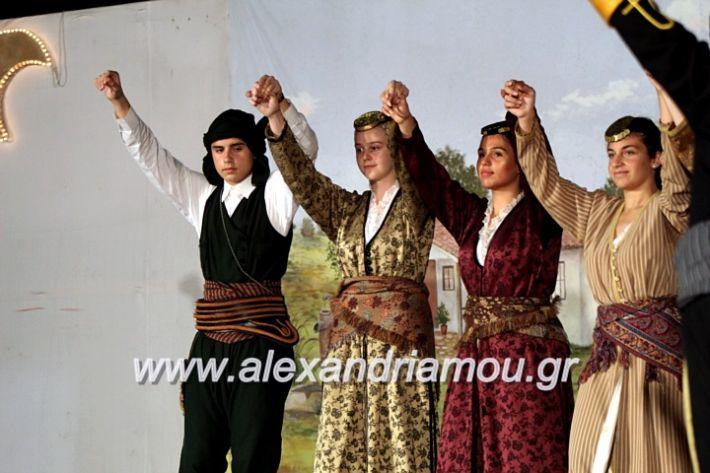 alexandriamou.gr_xoreytikapaidikakipseli2019IMG_0212