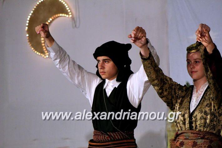 alexandriamou.gr_xoreytikapaidikakipseli2019IMG_0213