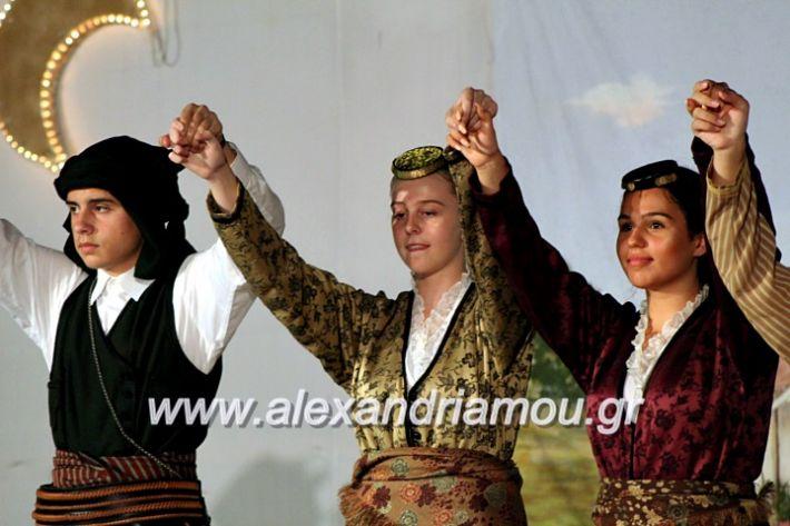 alexandriamou.gr_xoreytikapaidikakipseli2019IMG_0214