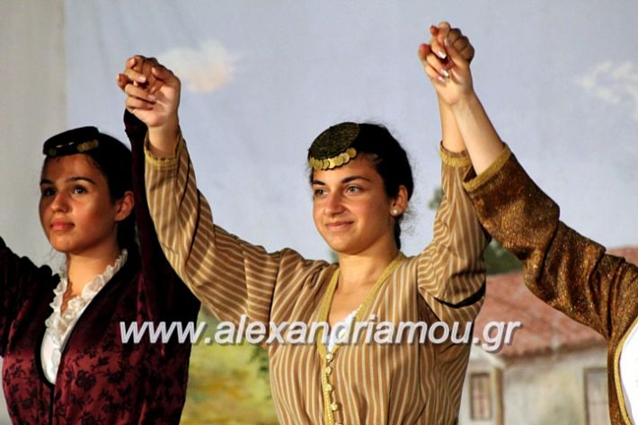 alexandriamou.gr_xoreytikapaidikakipseli2019IMG_0216