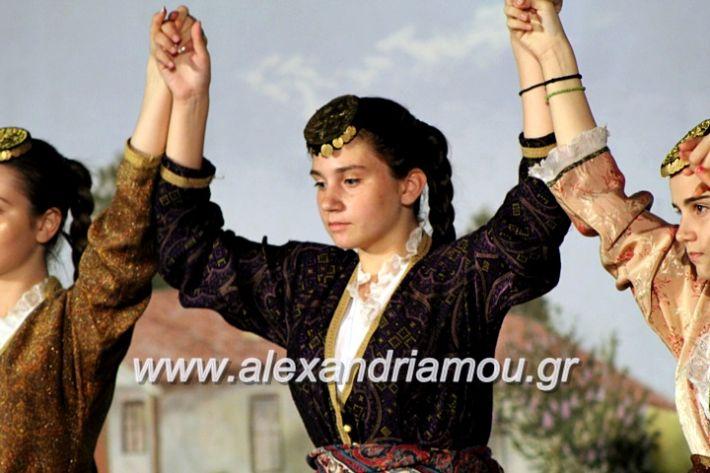 alexandriamou.gr_xoreytikapaidikakipseli2019IMG_0218